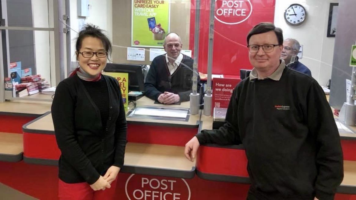 Caterham Post Office